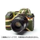 《新品アクセサリー》 Japan Hobby Tool(ジャパンホビーツール) イージーカバー Canon EOS R用 カモフラージュ【KK9N0…