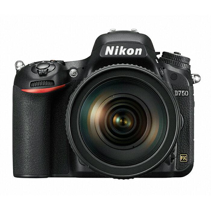 《新品》 Nikon(ニコン) D750 24-120 VR レンズキット【DOUBLE CHANCEキャンペーン 対象】※お一人様1台限りとさせて頂きます。[ ミラーレス一眼カメラ   デジタル一眼カメラ   デジタルカメラ ]【KK9N0D18P】【下取交換なら¥5,000-引き】