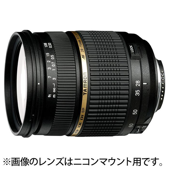 《新品》 TAMRON(タムロン) SP 28-75mm F2.8 XR Di LD ASPH [IF] Macro(キヤノン用)[ Lens | 交換レンズ ]【KK9N0D18P】〔納期未定・予約商品〕