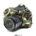 《新品アクセサリー》 Japan Hobby Tool(ジャパンホビーツール) イージーカバー Canon EOS 70D 用 カモフラージュ…