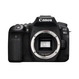 《新品》 Canon(キヤノン)EOS 90D ボディ [ デジタル一眼レフカメラ | デジタル一眼カメラ | デジタルカメラ ]【KK9N0D18P】