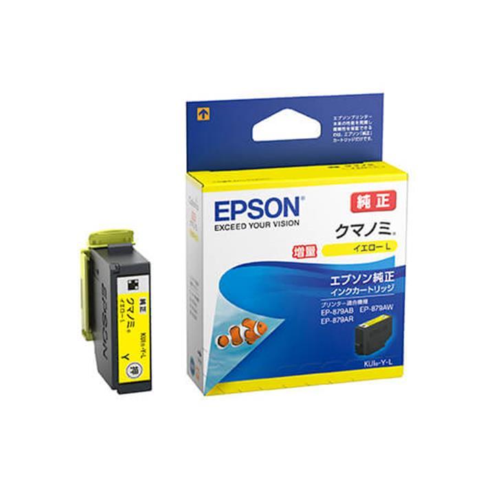 《新品アクセサリー》 EPSON (エプソン) インクカートリッジ クマノミ (大容量タイプ) KUI-Y-L イエロー (対応機種:Colorio EP-880A、EP-879A)【KK9N0D18P】