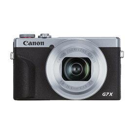 《新品》 Canon (キヤノン) PowerShot G7X Mark III シルバー [ コンパクトデジタルカメラ ] 【KK9N0D18P】