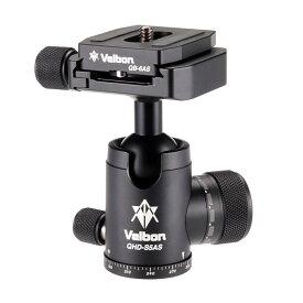 《新品アクセサリー》 Velbon (ベルボン) 高精度自由雲台 QHD-S5AS【KK9N0D18P】