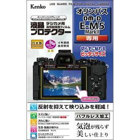 《新品アクセサリー》 Kenko(ケンコー) 液晶プロテクター OLYMPUS E-M5 MarkII用【KK9N0D18P】