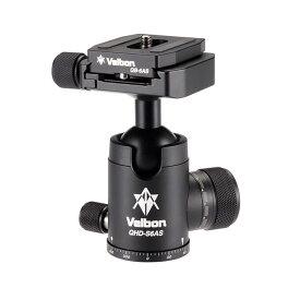 《新品アクセサリー》 Velbon (ベルボン) 高精度自由雲台 QHD-S6AS 【KK9N0D18P】