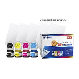 《新品アクセサリー》 EPSON(エプソン) インクボトル タケトンボ 4色パック TAK-4CL 【KK9N0D18P】