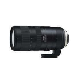 《新品》 TAMRON (タムロン) SP 70-200mm F2.8 Di VC USD G2 A025N(ニコン用)[ Lens   交換レンズ ]【KK9N0D18P】