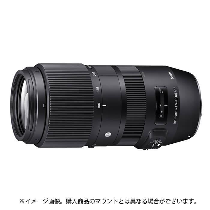 《新品》 SIGMA (シグマ) C 100-400mm F5-6.3 DG OS HSM (キヤノン用) [ Lens | 交換レンズ ]【KK9N0D18P】