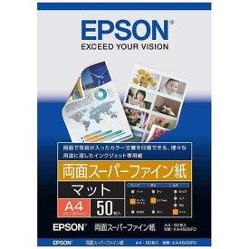 《新品アクセサリー》 EPSON (エプソン) 両面スーパーファイン紙 A4 50枚 KA450SFD 【KK9N0D18P】