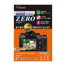 《新品アクセサリー》 ETSUMI (エツミ) 液晶保護フィルムZERO SONY α7RIV/α7III/α7RIII/α9/α7SII/α7RI【KK9N0D18P】