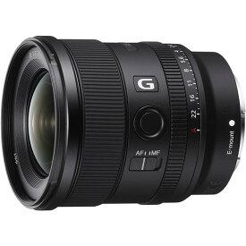 《新品》 SONY (ソニー) FE 20mm F1.8 G SEL20F18G[ Lens | 交換レンズ ]【KK9N0D18P】【¥10,000-キャッシュバック対象】