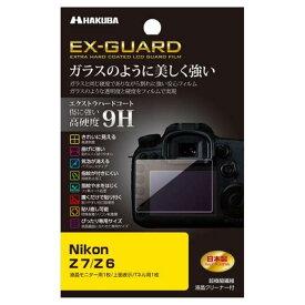 《新品アクセサリー》 HAKUBA (ハクバ) 液晶保護フィルム EX-GUARD Nikon Z7/Z6 専用【KK9N0D18P】