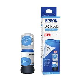 《新品アクセサリー》 EPSON(エプソン) インクボトル タケトンボ TAK-C-L シアン(増量タイプ)【KK9N0D18P】
