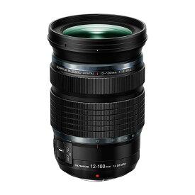 【あす楽】《新品》 OLYMPUS (オリンパス) M.ZUIKO DIGITAL ED 12-100mm F4.0 IS PRO【¥15,000-キャッシュバック対象】[ Lens | 交換レンズ ]【KK9N0D18P】