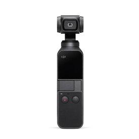 《新品》 DJI (ディージェイアイ)Osmo Pocket OSPKJP[ ウェアラブルカメラ ]【KK9N0D18P】【旅Vlogキャンペーン対象】