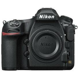 《新品》 Nikon (ニコン) D850 ボディ[ デジタル一眼レフカメラ | デジタル一眼カメラ | デジタルカメラ ]【KK9N0D18P】