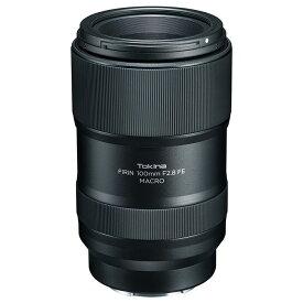 《新品》 Tokina (トキナー) FiRIN 100mm F2.8 FE MACRO (ソニーE用/フルサイズ対応) 【MapCamera購入特典!メーカー保証2年付き】[ Lens | 交換レンズ ]【KK9N0D18P】