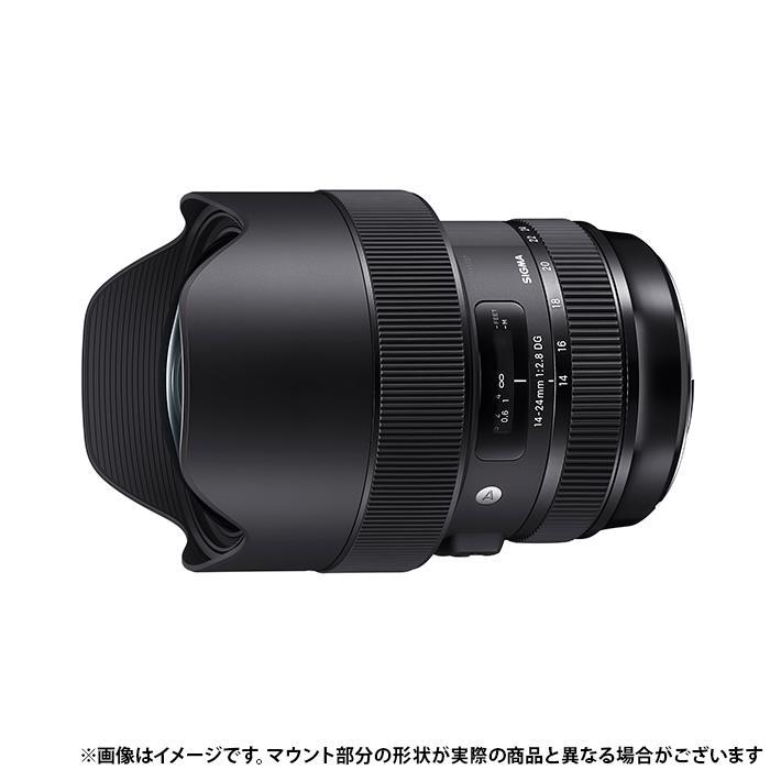 《新品》SIGMA (シグマ) A 14-24mm F2.8 DG HSM(キヤノン用)[ Lens | 交換レンズ ]【KK9N0D18P】