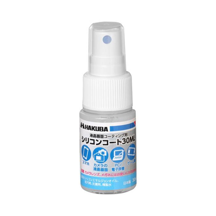 《新品アクセサリー》 HAKUBA (ハクバ) 液晶画面コーティング剤 シリコンコート30ML KMC-72【KK9N0D18P】〔メーカー取寄品〕
