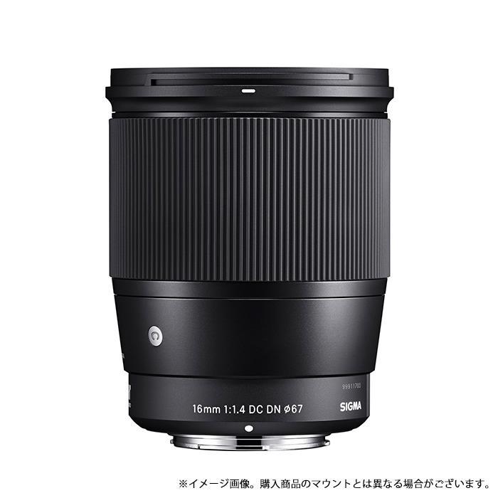 《新品》 SIGMA (シグマ) C 16mm F1.4 DC DN(ソニーE用) [ Lens   交換レンズ ]【KK9N0D18P】