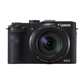 《新品》 Canon(キヤノン) PowerShot G3X[ コンパクトデジタルカメラ ]【KK9N0D18P】