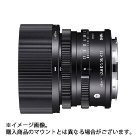 《新品》 SIGMA (シグマ) C 45mm F2.8 DG DN(ソニーE用/フルサイズ対応) [ Lens | 交換レンズ ]【KK9N0D18P】発売予定日:2019年7月26日
