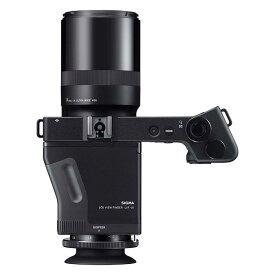 《新品》 SIGMA(シグマ) dp0 Quattro LCDビューファインダーキット[ コンパクトデジタルカメラ ]【KK9N0D18P】