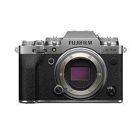 《新品》FUJIFILM (フジフイルム) X-T4 ボディ シルバー【X-T4発売記念キャンペーン】[ ミラーレス一眼カメラ | デジタル一眼カメラ | デジタルカメラ ] 【KK9N0D18P】
