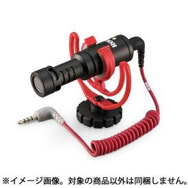 《新品アクセサリー》 RODE(ロード) Video Micro【KK9N0D18P】