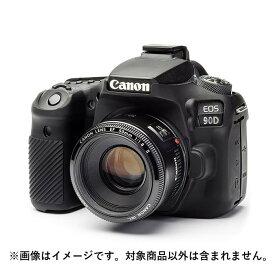 《新品アクセサリー》 Japan Hobby Tool (ジャパンホビーツール) イージーカバー Canon EOS 90D用 ブラック【KK9N0D18P】