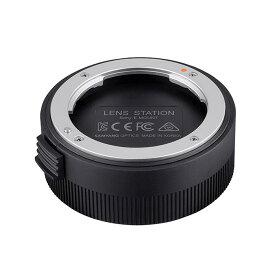 《新品アクセサリー》 SAMYANG (サムヤン) Lens Station (ソニーE用/フルサイズ対応)【KK9N0D18P】