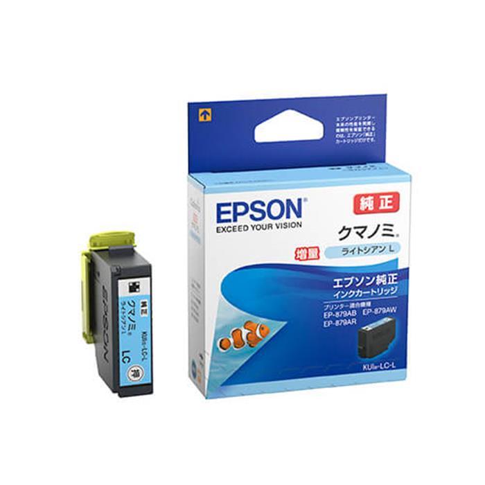 《新品アクセサリー》 EPSON (エプソン) インクカートリッジ クマノミ (大容量タイプ) KUI-LC-L ライトシアン (対応機種:Colorio EP-880A、EP-879A)【KK9N0D18P】
