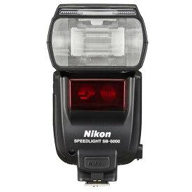 《新品アクセサリー》 Nikon(ニコン) スピードライト SB-5000【KK9N0D18P】