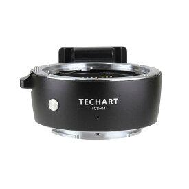 《新品アクセサリー》TECHART(テックアート)マウントアダプター TCS-04(キヤノンEFレンズ/ソニーEボディ用)電子接点付き【KK9N0D18P】