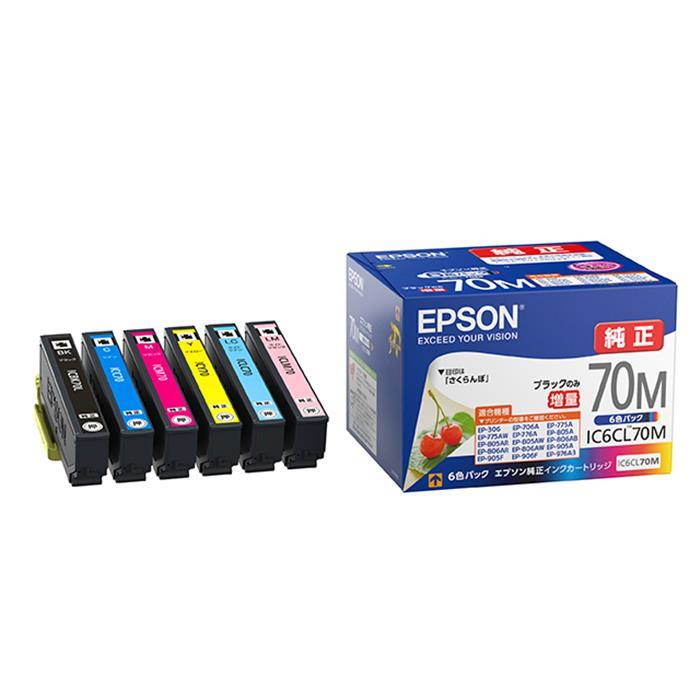 《新品アクセサリー》 EPSON(エプソン) インクカートリッジ さくらんぼ ブラック増量 6色セット IC6CL70M【KK9N0D18P】