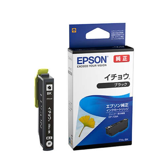 《新品アクセサリー》 EPSON (エプソン) インクカートリッジ イチョウ ITH-BK ブラック (応機種:Colorio EP-810AW、EP-810AB、EP-710A、EP-709A)【KK9N0D18P】