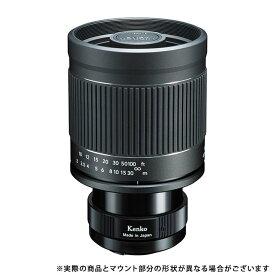 《新品》 Kenko (ケンコー) ミラーレンズ 400mm F8 N II (フジフイルム用) [ Lens | 交換レンズ ]〔メーカー取寄品〕【KK9N0D18P】