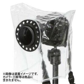 《新品アクセサリー》 ETSUMI(エツミ) カメラレインジャケットII S【KK9N0D18P】