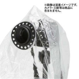 《新品アクセサリー》 ETSUMI(エツミ) カメラレインジャケットII L【KK9N0D18P】