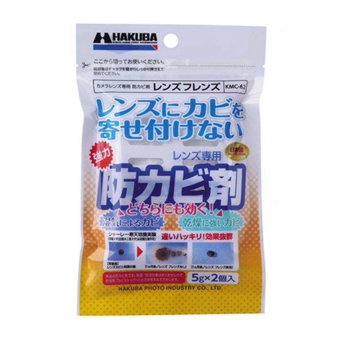 《新品アクセサリー》 HAKUBA (ハクバ) レンズフレンズ KMC-62【KK9N0D18P】
