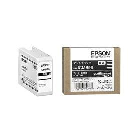 《新品アクセサリー》 EPSON(エプソン) インクカートリッジ ICMB96 マットブラック【KK9N0D18P】