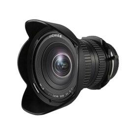 《新品》 LAOWA (ラオワ) 15mm F4 1xWide Macro/SFT(フルサイズ対応/ソニーE用)【KK9N0D18P】