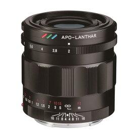 《新品》 Voigtlander (フォクトレンダー) APO-LANTHAR 50mm F2 Aspherical E-Mount(ソニーE用/フルサイズ対応)[ Lens | 交換レンズ ]【KK9N0D18P】発売予定日:2019年12月