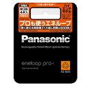 《新品アクセサリー》 Panasonic(パナソニック) エネループ プロ 単3電池4本 BK-3HCD/4【KK9N0D18P】