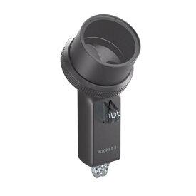 《新品アクセサリー》 DJI (ディージェイアイ) DJI Pocket 2 防水ケース OP2P04【KK9N0D18P】