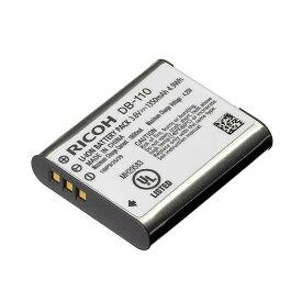 《新品アクセサリー》 RICOH (リコー) 充電式バッテリー DB-110【KK9N0D18P】