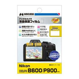 《新品アクセサリー》 HAKUBA (ハクバ) Nikon COOLPIX B600 / P900 専用 液晶保護フィルム MarkII【在庫限り(生産完了品)】【KK9N0D18P】