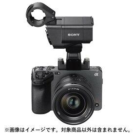 《新品》 SONY (ソニー) FX3 ボディ ILME-FX3 [ ビデオカメラ ]【KK9N0D18P】【同時購入キャンペーン対象】