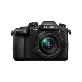 《新品》Panasonic (パナソニック) LUMIX DC-GH5M2M 標準ズームレンズキット[ ミラーレス一眼カメラ | デジタル一眼カメラ | デジタルカメラ ]【KK9N0D18P】【¥20,000-キャッシュバック対象/対象レンズを同時購入でキャッシュバックUP!】
